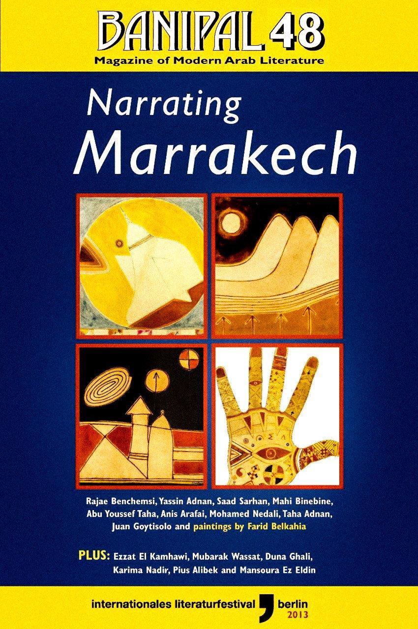 Banipal Books