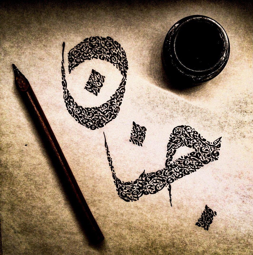 Qaisi calligraphy