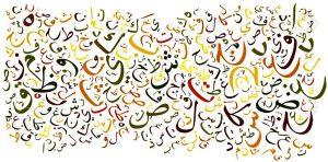 Settimana della lingua araba
