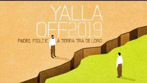 Yalla Shabab Film Festival 2019