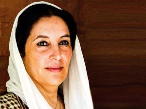 Benazir Bhutto, the great leader