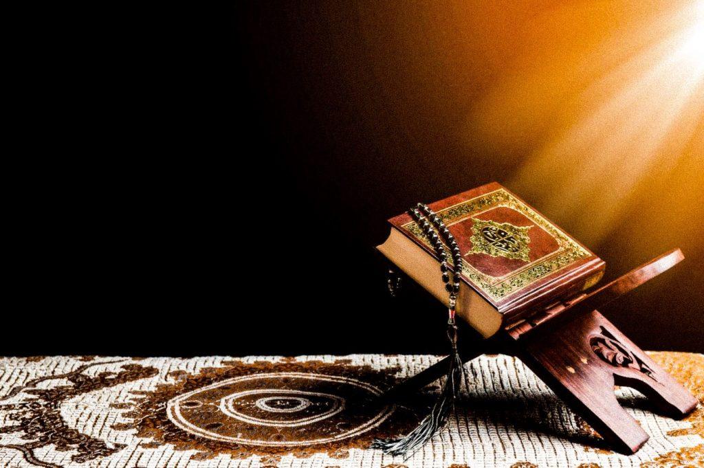 Corano