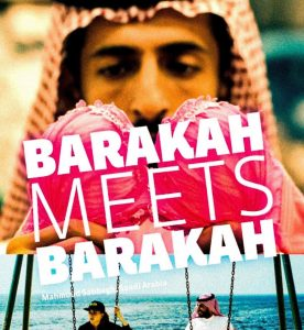 """Barakah meets Barakah"" di Mahmoud Sabbagh"