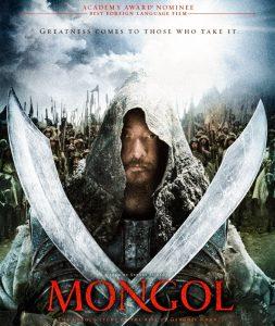 """Mongol"" by Sergej Bodrov"