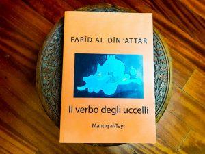 """""""Il verbo degli uccelli"""" di Farid ad Din Attar"""