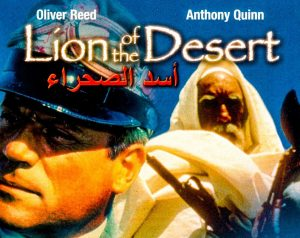 """The lion of desert"" by Mustafa Akkad"