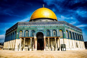 "Al Quds, Jerusalem ""The Saint"""
