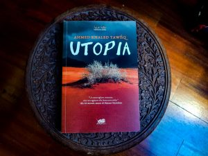 """Utopia"" di Ahmed Khaled Tawfiq"