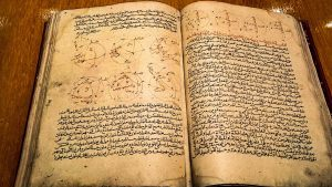 The encyclopedia and the medieval Arab-Islamic world