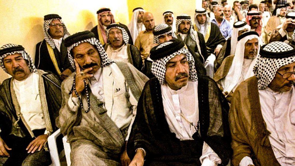 arabi iraq