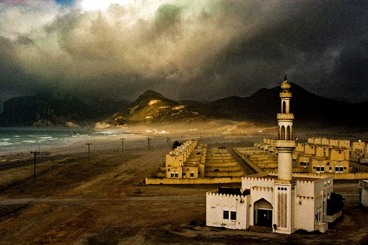 Dhofar