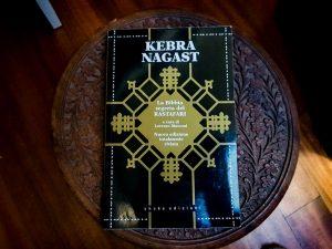 """Il Kebra Nagast, il """"Libro dei re"""" etiope"""