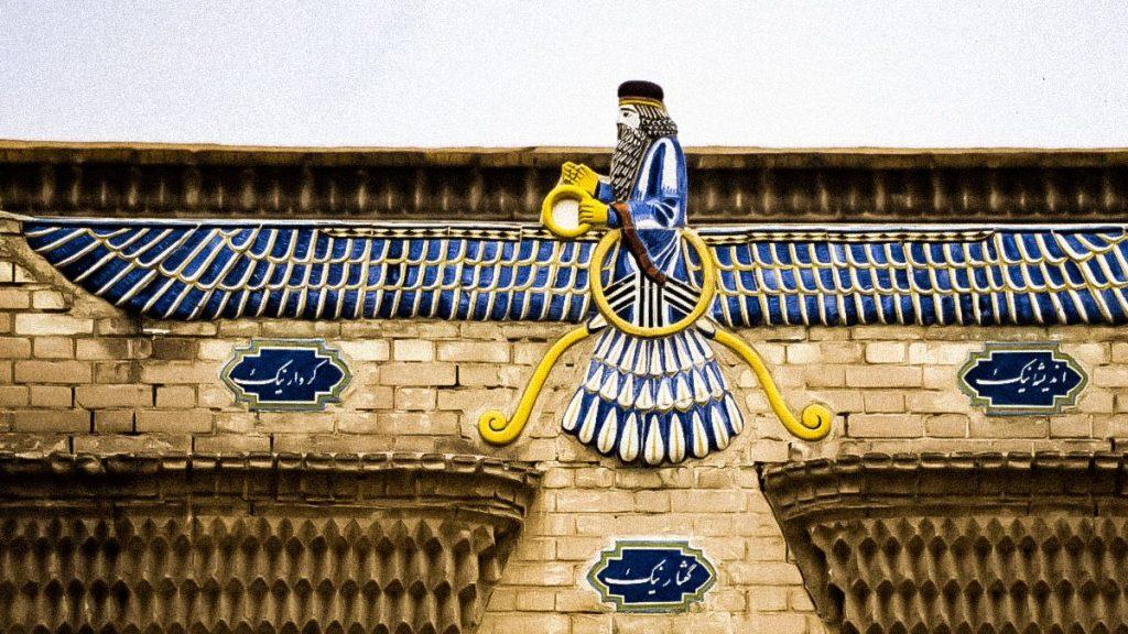 Zoroastrian calendar