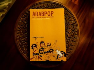 """Arabpop"" curated by Chiara Comito and Silvia Moresi"