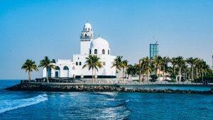 Jeddah, il porto per Mecca e Medina