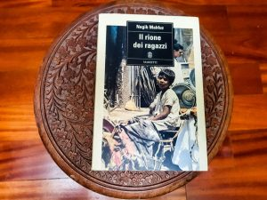 """Il rione dei ragazzi"" di Naguib Mahfuz"